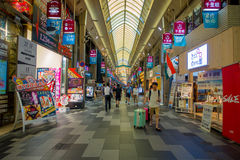 KYOTO, JAPAN - JULY 05, 2017: Teramachi is an indoor shopping street located in the center of Kyoto city Stock Images