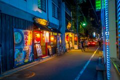 KYOTO, JAPAN - JULY 05, 2017: Unidentified people walking at night scene of tourists around the narrow street of Gion Stock Images