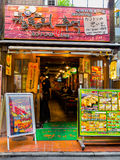 KYOTO, JAPAN - JULY 05, 2017: View of the spectacular food market in outdoors fresh fish and food for sale in Hakone. Japan Stock Photography