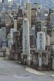 KYOTO JAPAN - MAJ 01: Higashi Otani kyrkogård på Maj 01, 2014 I Fotografering för Bildbyråer