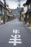 KYOTO JAPAN - MAJ 01, 2014: Sannen Zaka gata i morgonen, Arkivbilder