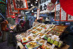 Food Stall at Nishiki Market, Kyoto Royalty Free Stock Images