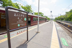 KYOTO, JAPAN - MAY 16  The Arashiyama station on May 16, 2014 in Arashiyama, Kyoto, Japan Stock Image