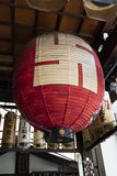Kyoto - Japan - Paper lantern with a swastika sign Royalty Free Stock Image