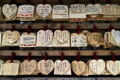 Kyoto, Japan - Mei 17, 2017: Ema, kleine houten plaques met w Stock Fotografie