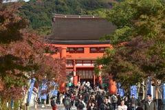 KYOTO, JAPAN - NOV 24: Fushimi Inari Taisha Shrine on November 2 Royalty Free Stock Images