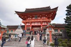 KYOTO, JAPAN - NOV 24: Fushimi Inari Taisha Shrine on November  Royalty Free Stock Images