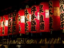 Red Japanese lanterns in Gion district royalty free stock photo