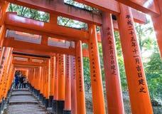 KYOTO, JAPAN - NOV 23, 2016: Torii Gateways in Fushimi Inari Tai Royalty Free Stock Image