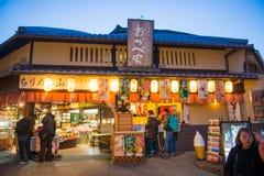 KYOTO, JAPAN - NOVEMBER 17, 2017 :Crowds of people at the shoppi. Ng street along the way to Kiyomizudera Temple in Kyoto, Japan Royalty Free Stock Image