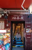 KYOTO, JAPAN - NOVEMBER 7, 2017: Entrance to the shop building. Vertical. KYOTO, JAPAN - NOVEMBER 7, 2017: Entrance to the shop building. Vertical royalty free stock images