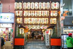 Kyoto, Japan - November 17, 2017 :Japanese paper lanterns hangin. G above the entrance of Nishiki Tenmangu Shrine in Kyoto, Japan Stock Photography