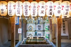 Kyoto, Japan - November 17, 2017 :Japanese paper lanterns hangin. G in Nishiki Tenmangu Shrine in Kyoto, Japan Royalty Free Stock Images