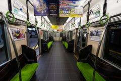 KEIHAN train interior at Uji city. Kyoto, Japan - November 20, 2016: KEIHAN train interior company transport between Kyoto and Uji city royalty free stock photo