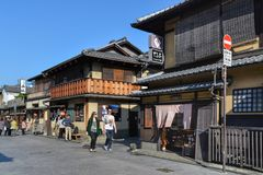 Hanamikoji Street, Kyoto, Japan Royalty Free Stock Photo
