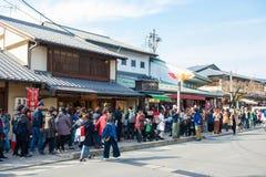 Kyoto, Japan - November 17, 2017: People walking on the street i. N Arashiyama town, Kyoto, Japan Stock Photo