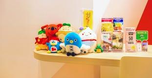 KYOTO, JAPAN - NOVEMBER 7, 2017: Plush toys in the airport shop. With selective focus. TOKYO, JAPAN - NOVEMBER 7, 2017: Plush toys in the airport shop. With stock image