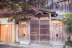 Gion stock photos