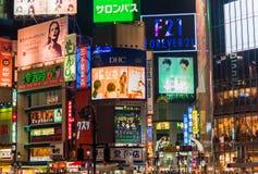 KYOTO, JAPAN - NOVEMBER 7, 2017: Shibuya Tokyo District in the evening royalty free stock images