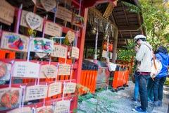 Kyoto, Japan - November 16, 2017 :Tourists visiting the Nonomiya. Shrine in the Arashiyama district of Kyoto, Japan Royalty Free Stock Photo