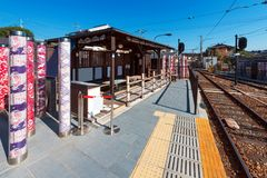KYOTO, JAPAN - NOVEMBER 7, 2017: View of the railway station. Copy space for text. KYOTO, JAPAN - NOVEMBER 7, 2017: View of the railway station. Copy space for Stock Image