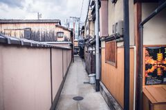 Gion royalty free stock photos