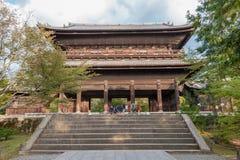 KYOTO, JAPAN - OKTOBER 08, 2015: Nanzen -nanzen-ji, Zuiryusan Nanzen -nanzen-ji, vroeger Zenrin -zenrin-ji De Boeddhistische temp royalty-vrije stock foto's
