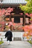 Kyoto, Japan Tourist at Chishaku-in Temple. In the autumn season Stock Photography
