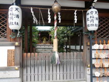 Kyoto, Japon Images libres de droits