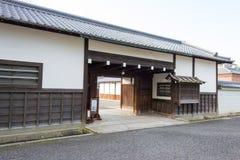 KYOTO, JAPON - 11 janvier 2015 : Kan-dans-aucun-miya site de résidence de Kyo Images libres de droits