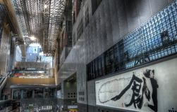Kyoto, Japon - 24 juillet 2016 Hub principal de gare ferroviaire et de transport à Kyoto Architecture moderne de style de Kyoto,  Photographie stock libre de droits