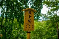 KYOTO JAPONIA, LIPIEC, - 05, 2017: Pouczający znak wśrodku Zen ogródu Tenryu-ji, Nadziemska smok świątynia W Kyoto Obraz Stock