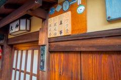 KYOTO JAPONIA, LIPIEC, - 05, 2017: Widok tradycyjni japończyków domy w Higashi Chaya gejszy starym okręgu Higashi jest a Obrazy Stock