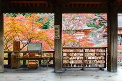 Kyoto Japonia, LISTOPAD, - 25, 2016 - Japoński tradycyjny Pisze Obrazy Royalty Free