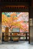 Kyoto Japonia, LISTOPAD, - 25, 2016 - Japoński tradycyjny Pisze Zdjęcie Royalty Free