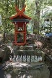 Kyoto Japonia, Maj, - 20, 2017: Kitsune, zwierzęcy opiekun w przodzie o Fotografia Royalty Free