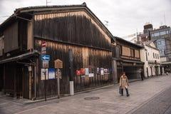KYOTO JAPONIA, NOV, - 25: Japończyka dom w Gion okręgu Obrazy Royalty Free
