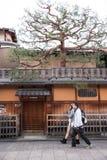 KYOTO JAPONIA, NOV, - 25: Japończyka dom w Gion okręgu na Novemb Obraz Royalty Free