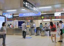Kyoto train station Japan  Stock Photos
