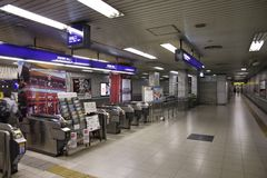 Kyoto - Keihan Railway Royalty Free Stock Photo