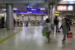 Kyoto - Keihan Railway Stock Photos