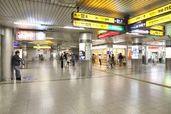 Kyoto Keihan Railway Station Royalty Free Stock Photography