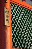 Kyoto Kiyomizu temple Royalty Free Stock Images