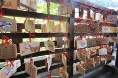 Kyoto Kiyomizudera tempel Royaltyfria Bilder