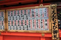 Kyoto Kiyomizudera tempel Royaltyfri Bild
