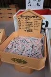 Kyoto Kiyomizudera Temple Royalty Free Stock Photo