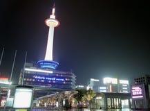 Kyoto-Kontrollturm von der Kyoto-Station Lizenzfreie Stockfotos