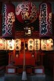 kyoto lampionów świątyni Obrazy Royalty Free