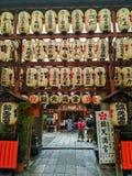 Kyoto lyktamarknad royaltyfria foton