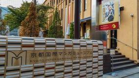 Kyoto Manga Międzynarodowy muzeum Zdjęcie Royalty Free